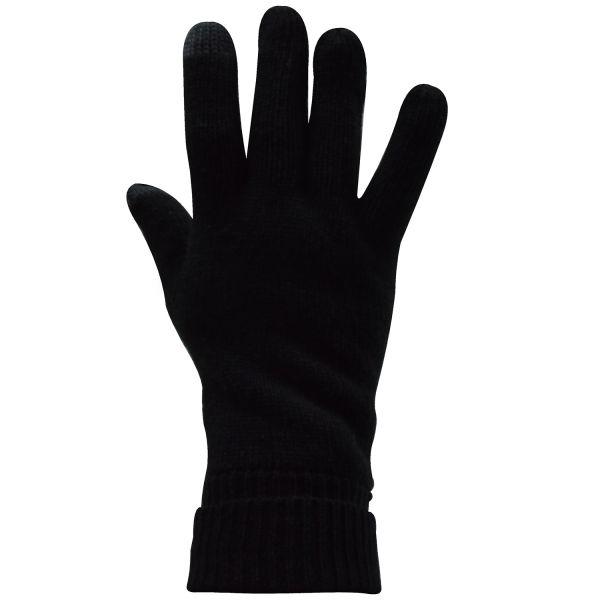 by Riese 62102 unisex Handschuhe mit Wolle und Isolation grau